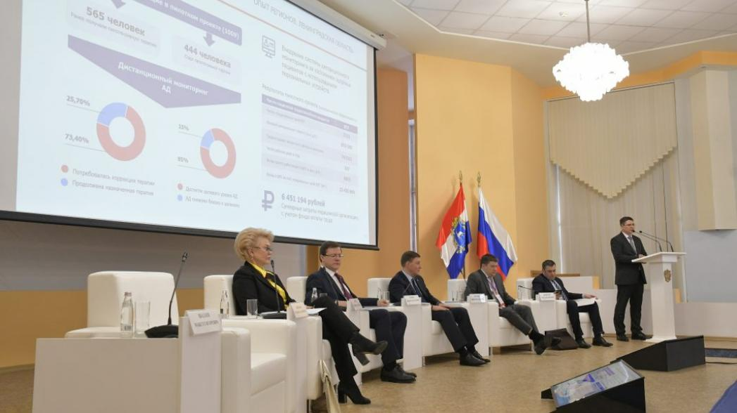 Итоги обсуждения политики и перспектив развития цифровой экономики на совещании в Самаре
