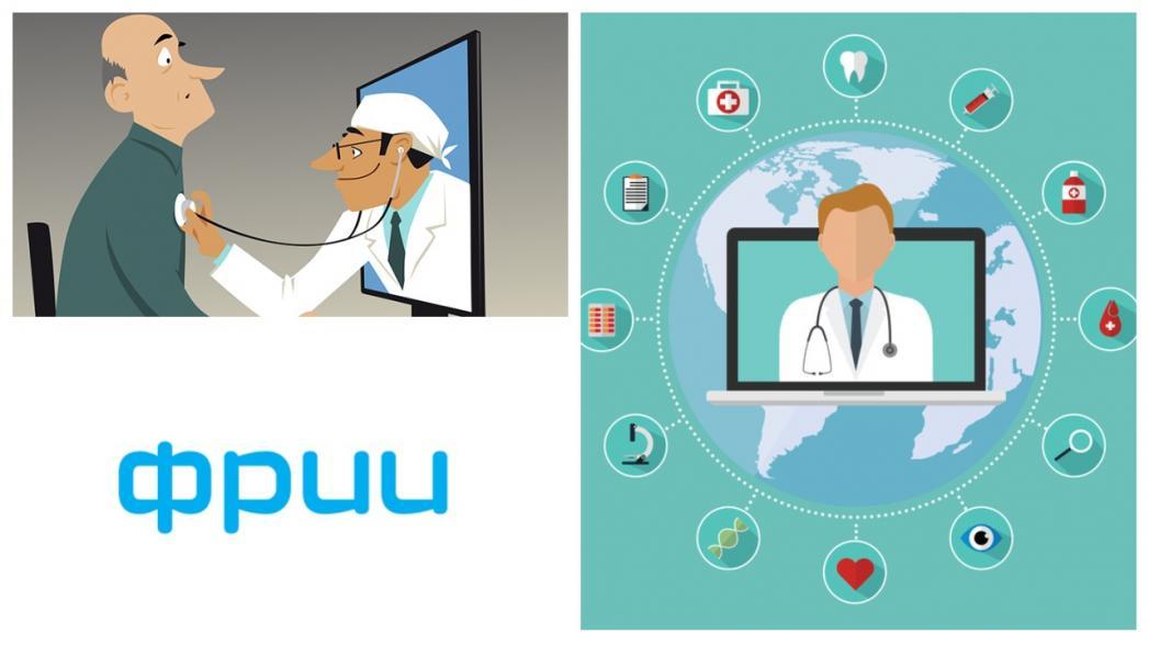 Необходимо законодательно разрешить врачам ставить диагнозы через интернет