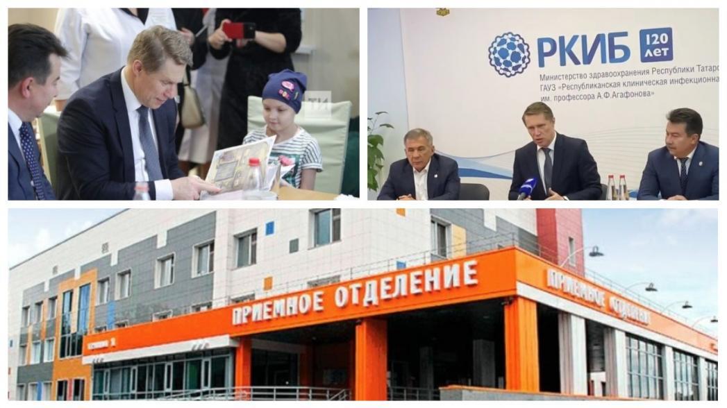 Михаил Мурашко одобряет разработки ИИ в регионах