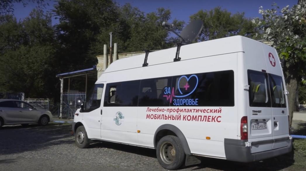 Спутниковая телемедицина в Ставрополье