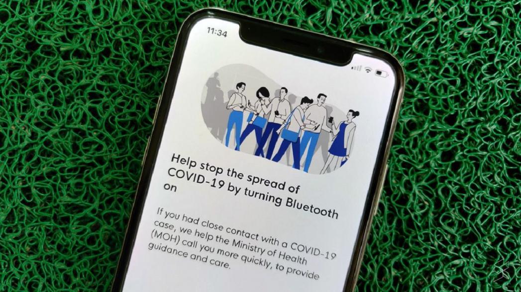 Правительство Сингапура запустило приложение для отслеживания контактов для борьбы с распространением COVID-19