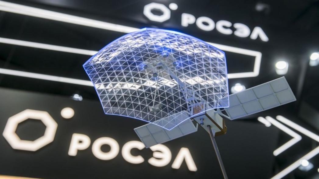 «Росэлектроника» разрабатывает систему для дистанционного контроля артериального давления