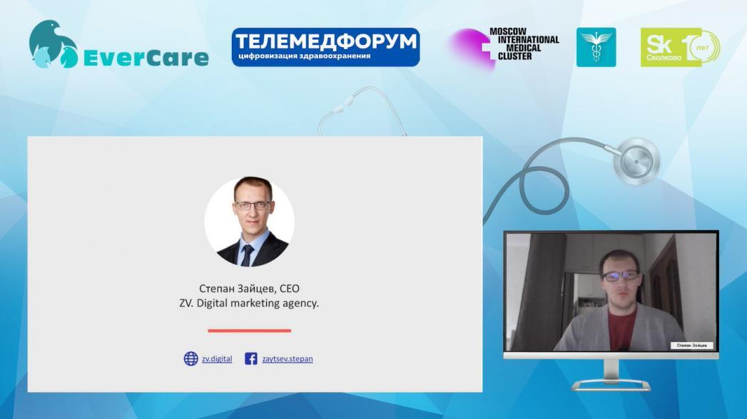 Степан Зайцев - Привлечение клиентов. Выбор подрядчика