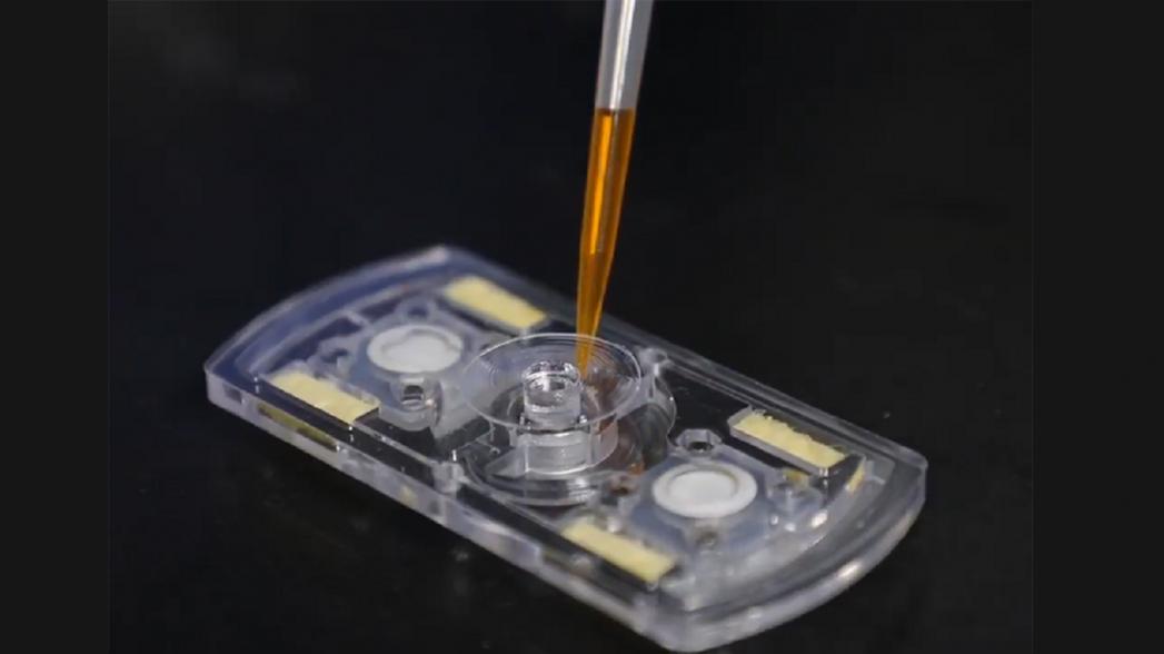 Спиннер, который может использоваться для быстрого обнаружения инфекций мочевыводящих путей
