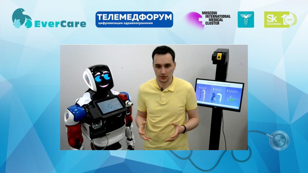 Иван Колегов - Робот для медицинской диагностики