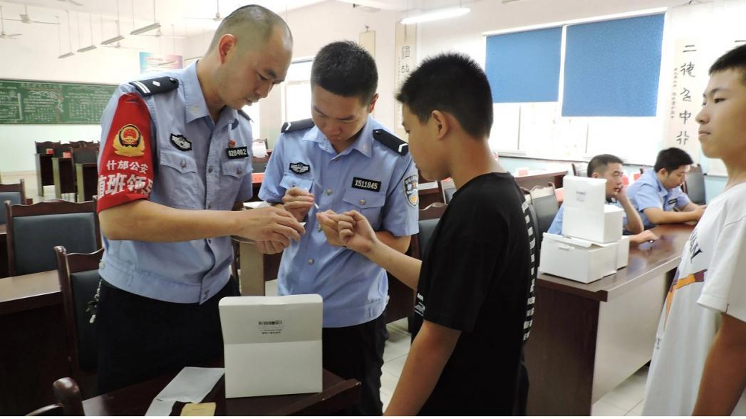 Китай создает базу генетических данных всех мужчин своей страны
