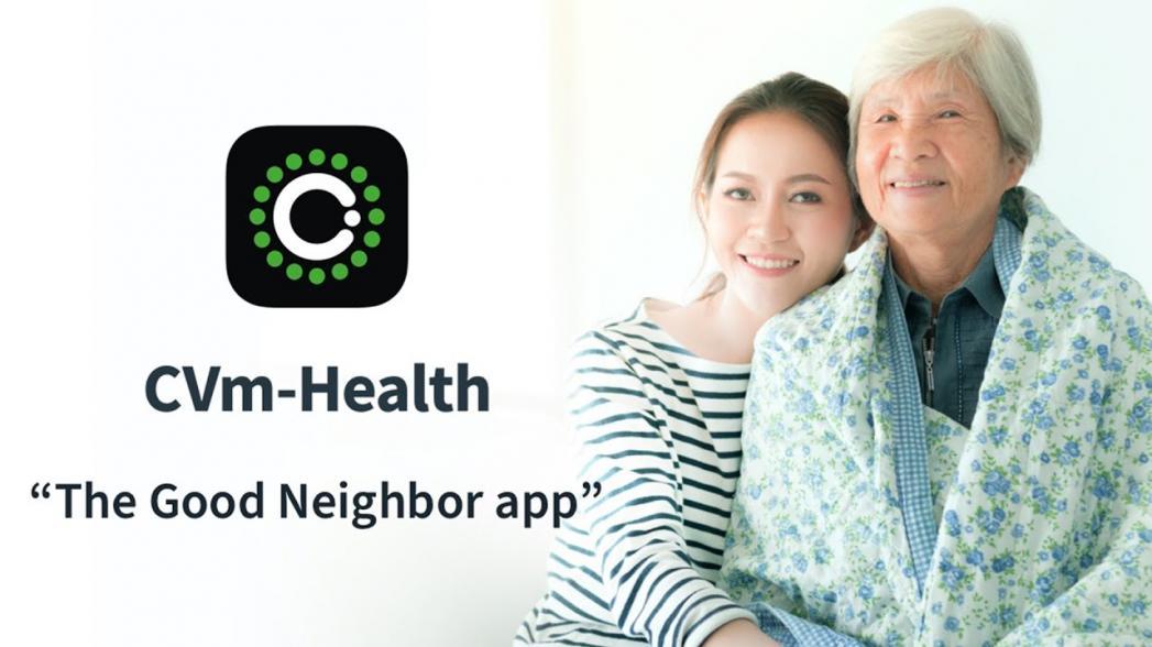 """Приложение """"Добрый сосед"""" для изолированных во время пандемии"""