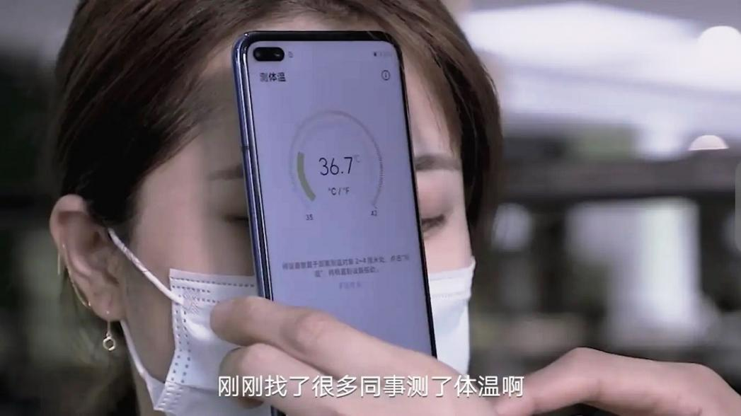 Чтобы измерить температуру достаточно приложить смартфон ко лбу