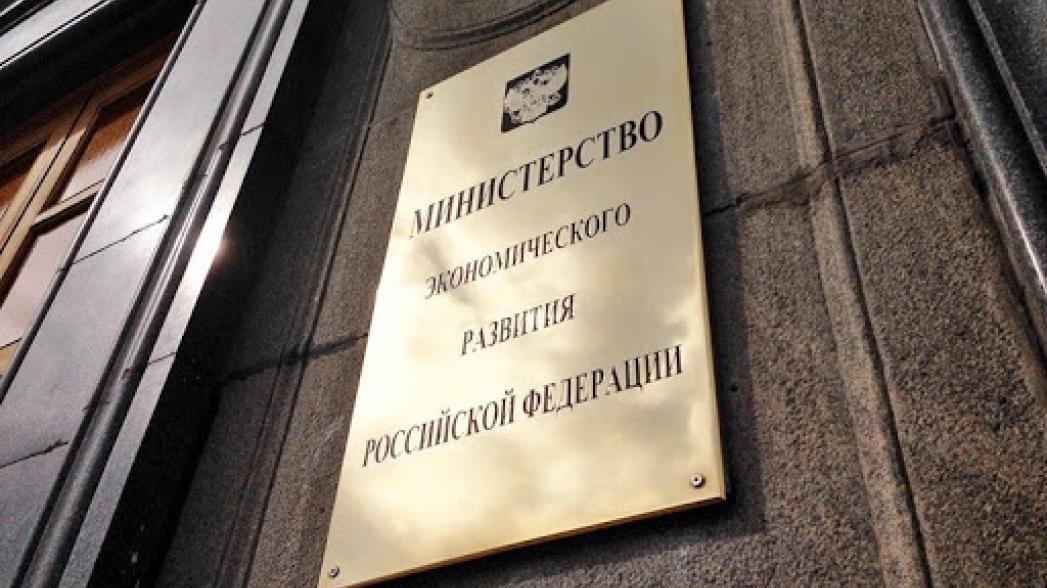 Минэкономразвития РФ предложило разрешить врачам ставить диагноз дистанционно