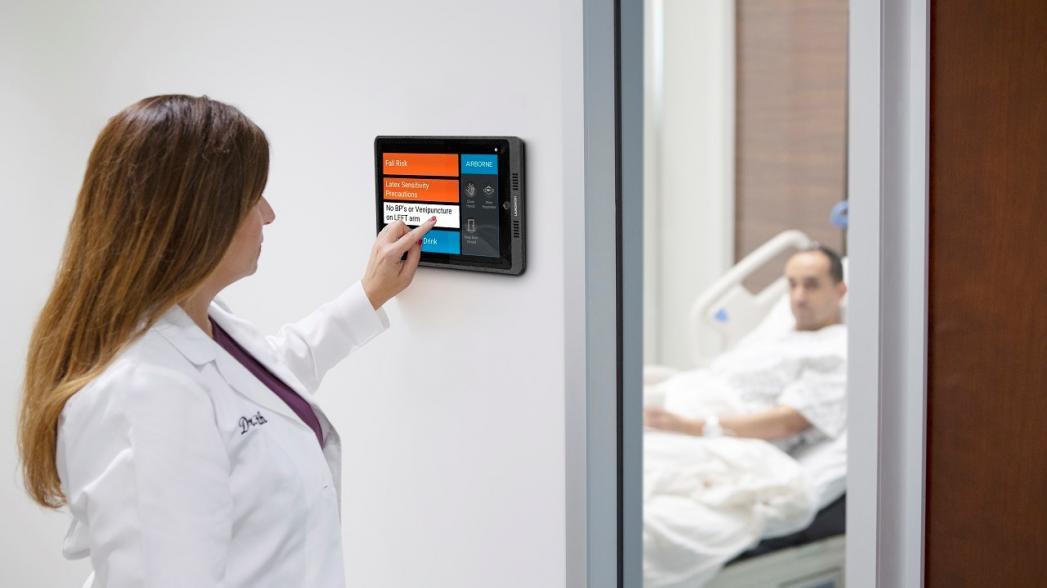 UniView: 60. Решение Masimo для удобного контроля пациентов в палатах больницы