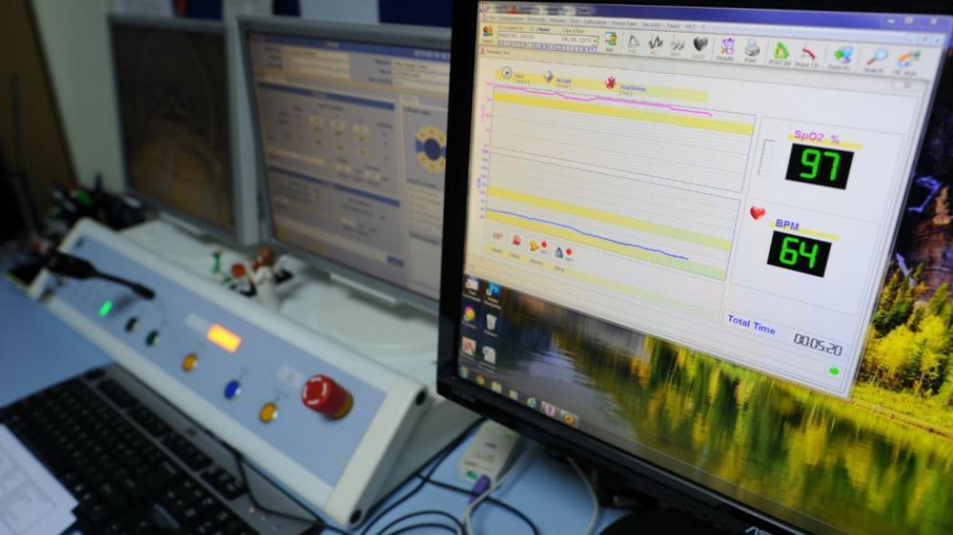 IT разработчики могут получить доступ к медицинским данным пациентов, составляющих медицинскую тайну