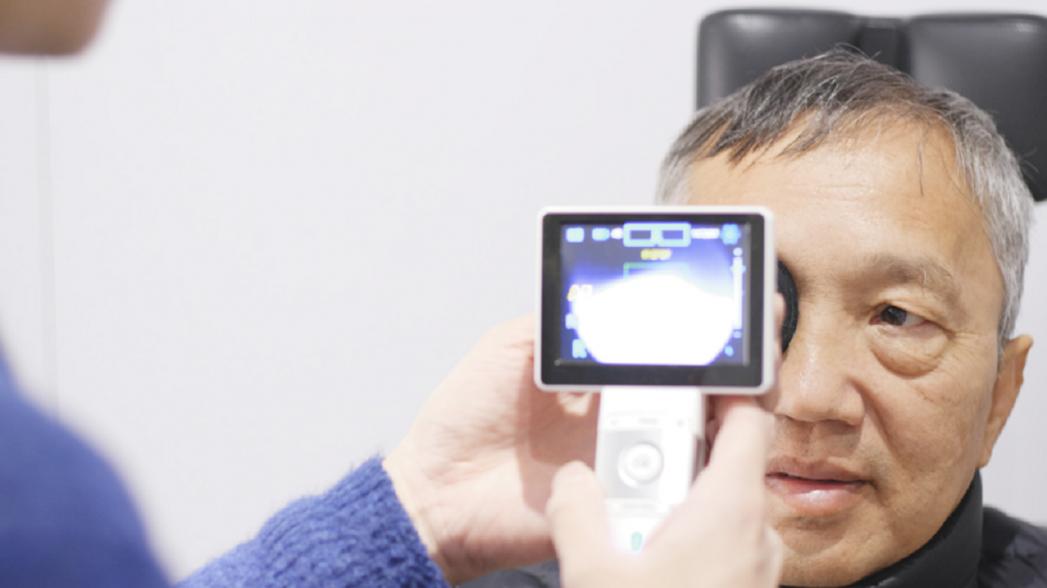VUNO Med-Fundus-AI: инновационное решение для офтальмологического скрининга