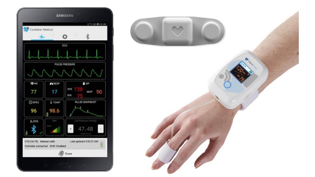 Носимое устройство для удаленного мониторинга состояния пациентов с COVID-19