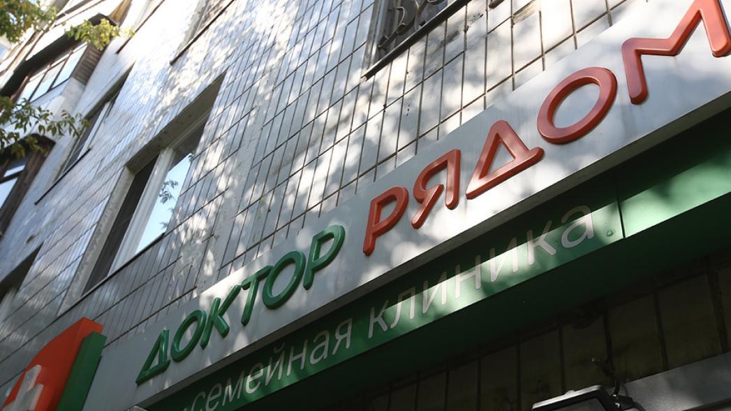 Два крупных телемедицинских сервиса объявили о своем слиянии