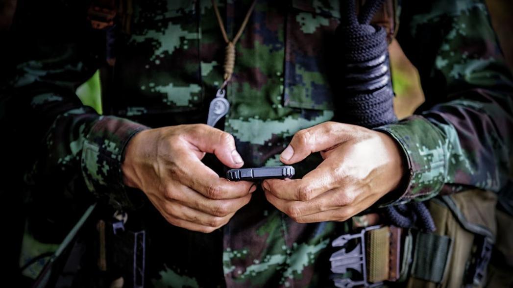 Приложение, которое британская армия использует для связи с медиками