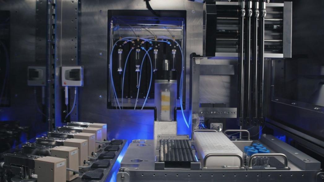 IBM построила новую лабораторию по созданию лекарств, работать в которой можно полностью удаленно