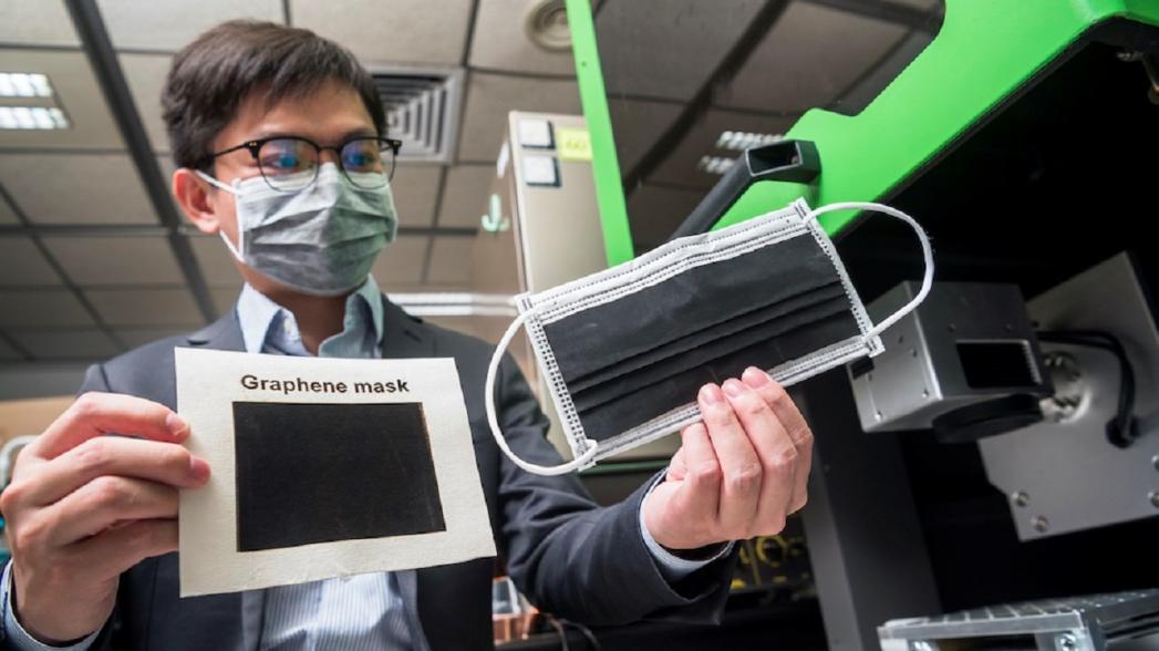 Графеновая защитная маска деактивирует вирусы и бактерии