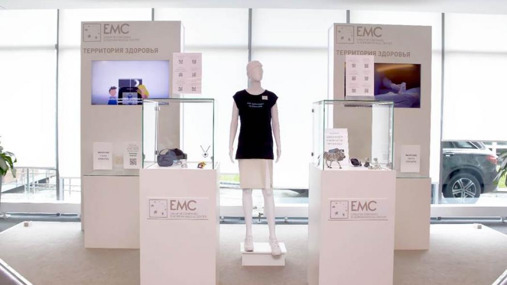 ЕМС ЭКСПО - масштабная выставка ведущих мировых достижений в сфере digital healthcare