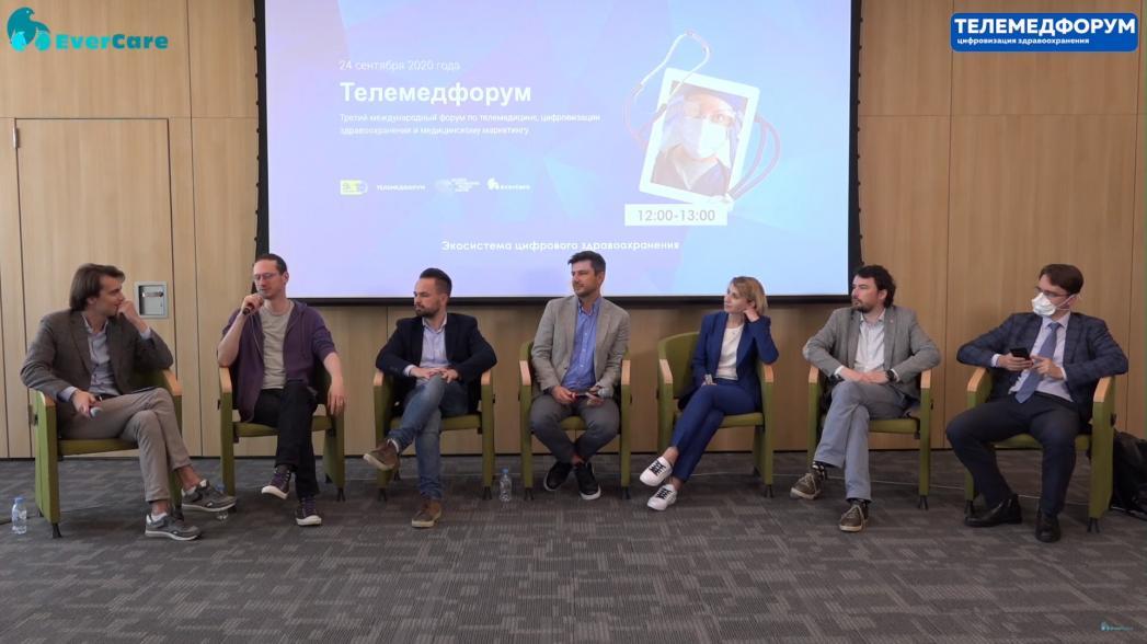Евгений Паперный - Построение экосистемы в области здравоохранения от Сбербанк