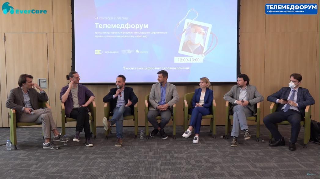 Андрей Авраменко - Построение экосистемы в области здравоохранения от Доктис