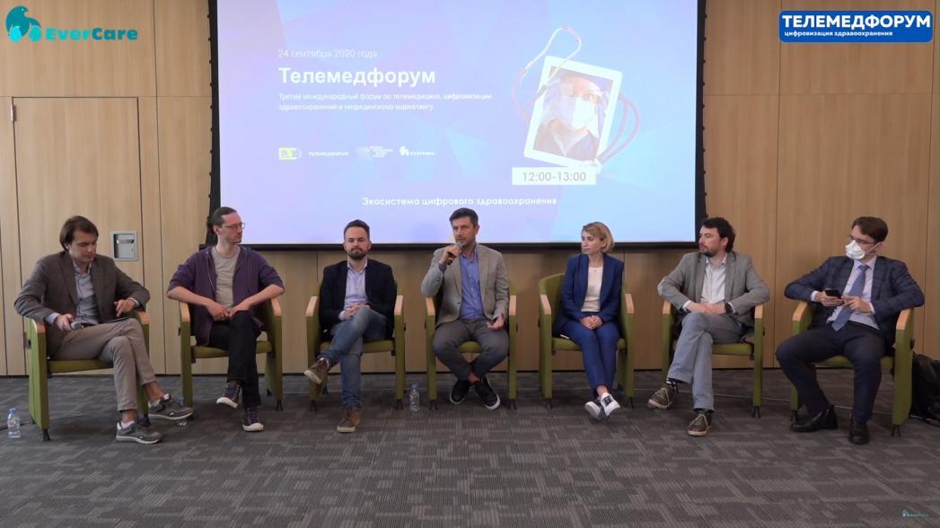 Александр Котляров - Построение экосистемы в области здравоохранения от Mail.ru