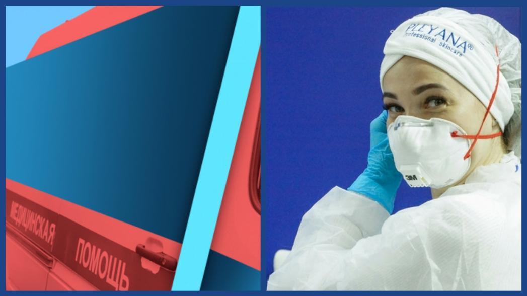 Во Владимирской области открылся телемедицинский сервис «Моя Медицина»
