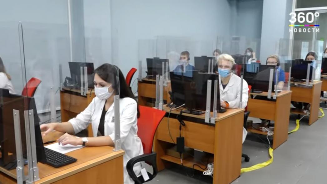 Центр телемедицины для больных коронавирусом открыт в ГБУЗ МО МОНИКИ