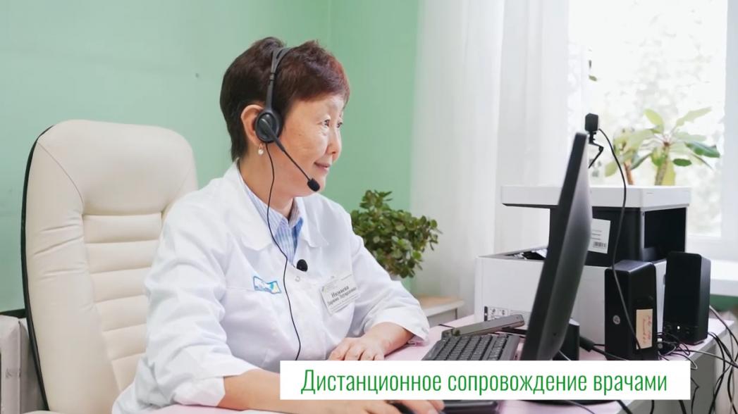 Цифровой мониторинг здоровья населения в Бурятии
