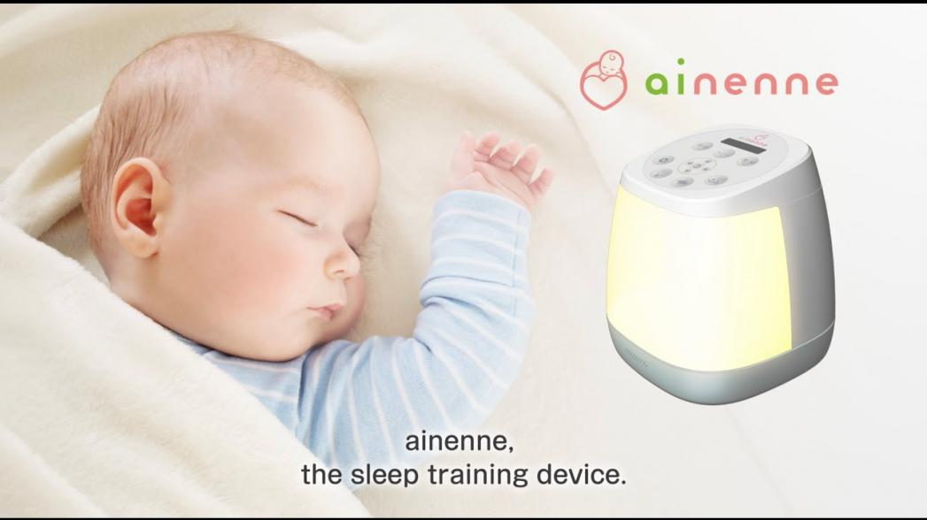 Лампа, которая поможет родителям усыпить младенца