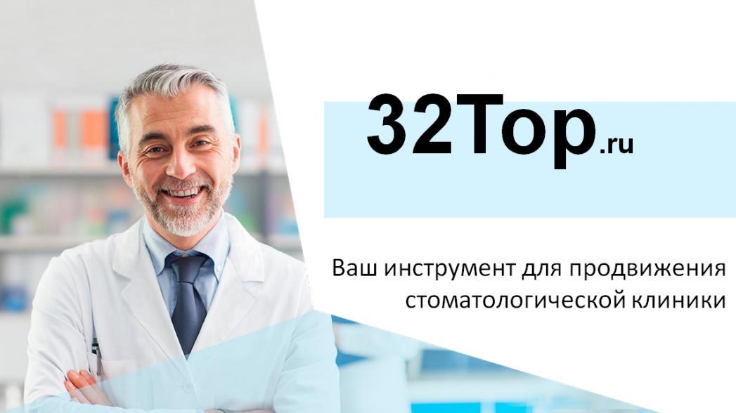Как связаны медицинский маркетинг и повышение квалификации врачей