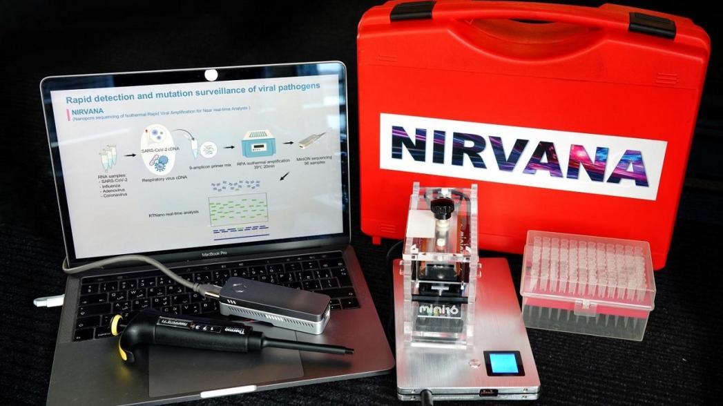 Портативное устройство для быстрой диагностики КОВИД-19  и обнаружения его вариантов
