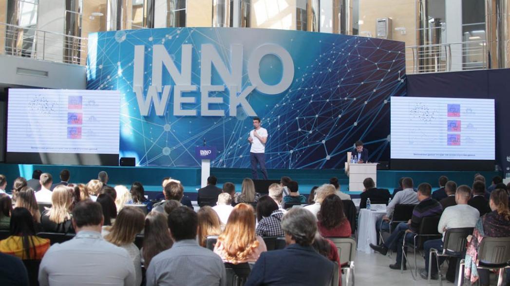 ТелеМедХаб стал победителем инновационного форума «INNOWEEK 2.0»