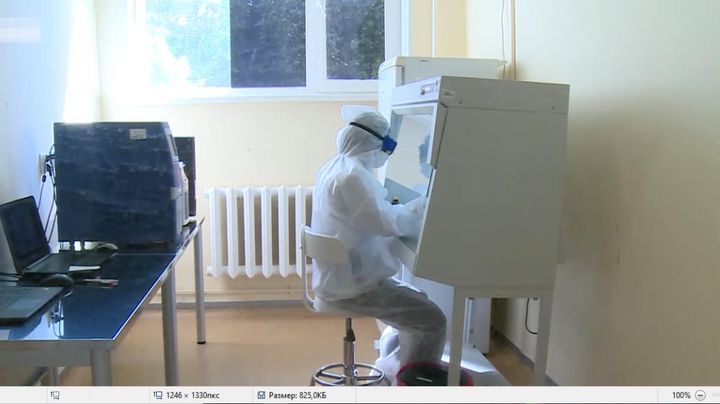 Евразийский Центр цифровой медицины в Уфе