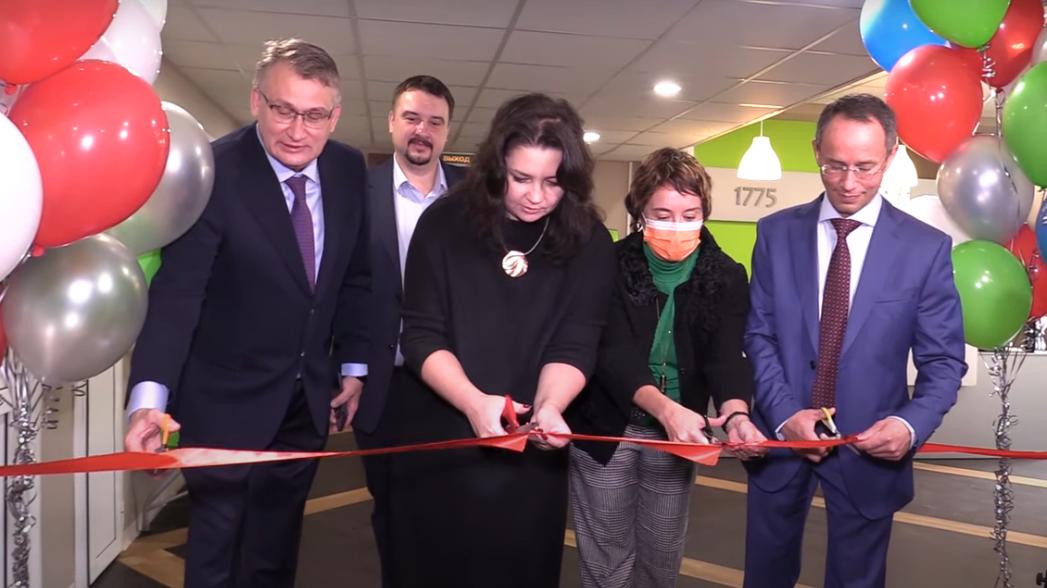 Открылся телемедицинский центр по поддержке больных рассеянным склерозом