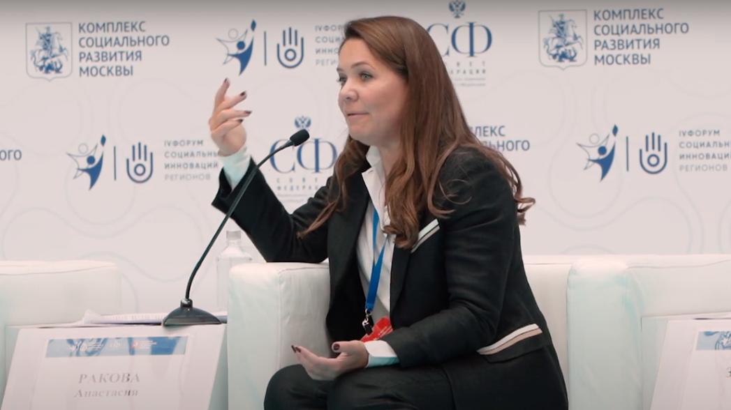 Анастасия Ракова: об инновациях в системе столичного здравоохранения