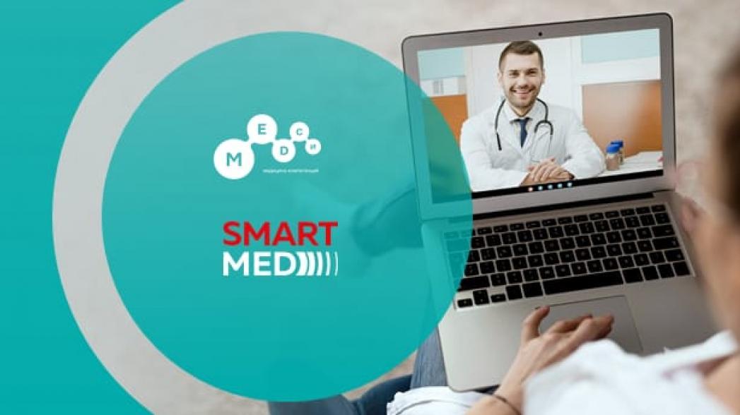 Число скачиваний приложения телемедицинского сервиса МЕДСИ SmartMed превысило 1 миллион