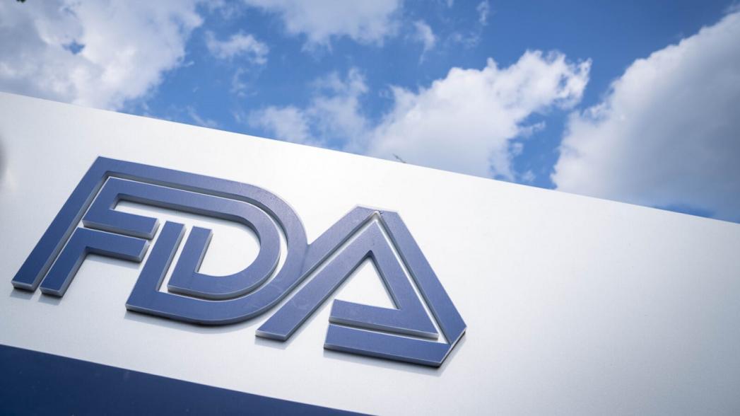FDA опубликовала список сертифицированных систем (устройств) на базе искусственного интеллекта и машинного обучения
