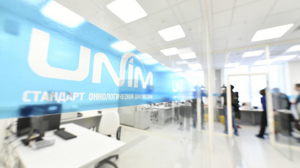 Компания UNIM и Московский физико-технический институт будут проводить совместные исследования и разработку новых технологий