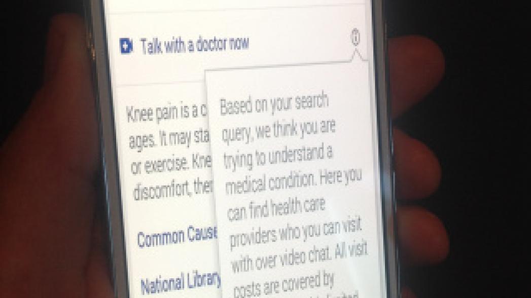 Бесплатный чат с врачом в Google: новый проект компании