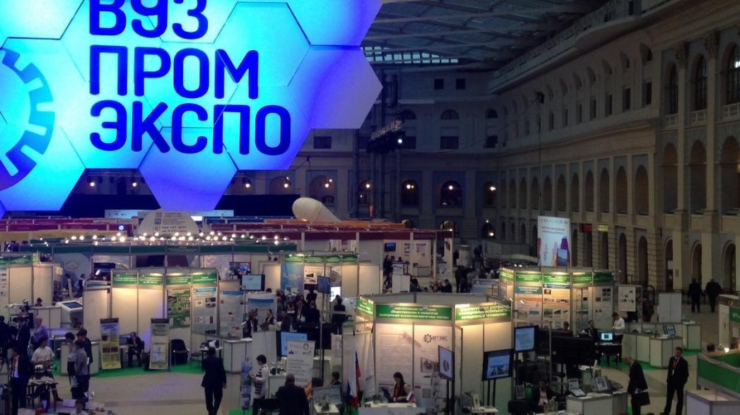 Шесть европейских стран намерены запустить масштабный телемедицинский проект