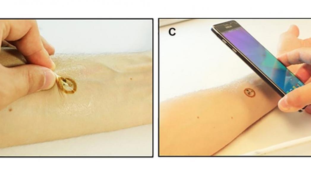 Медицинский сенсор работает без батареи