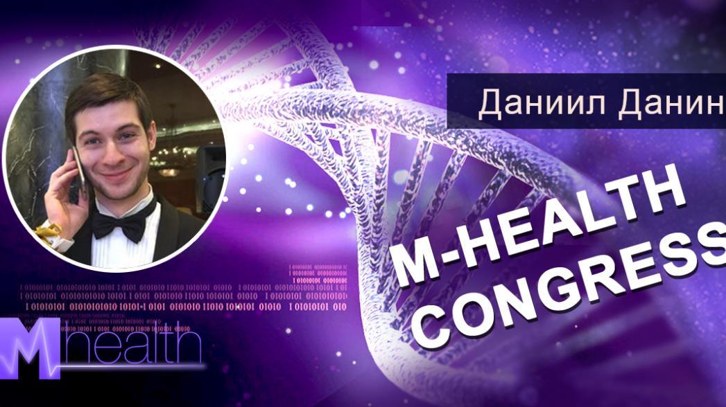 Medaboutme расскажет всё о здоровом образе жизни на M-Health Congress