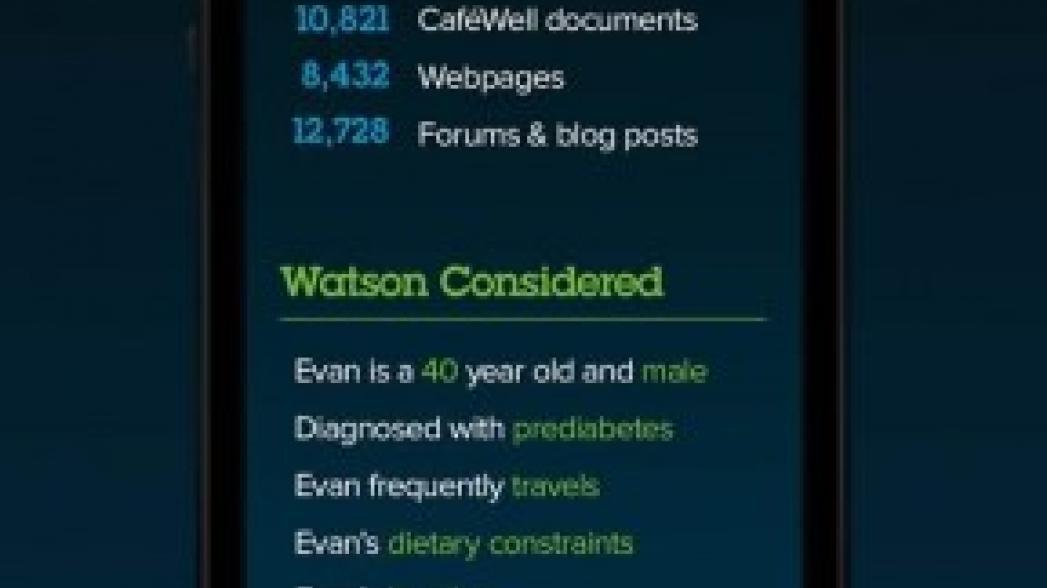 Watson предлагает мгновенные медицинские рекомендации