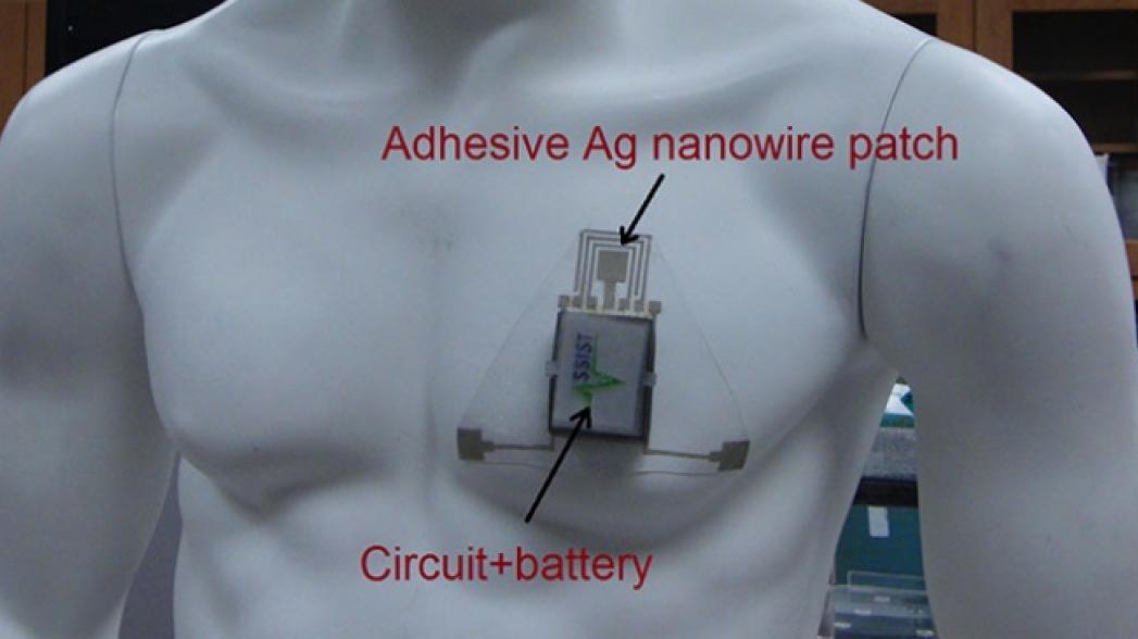 Сенсор  гидратации с электродами из нанопроволоки