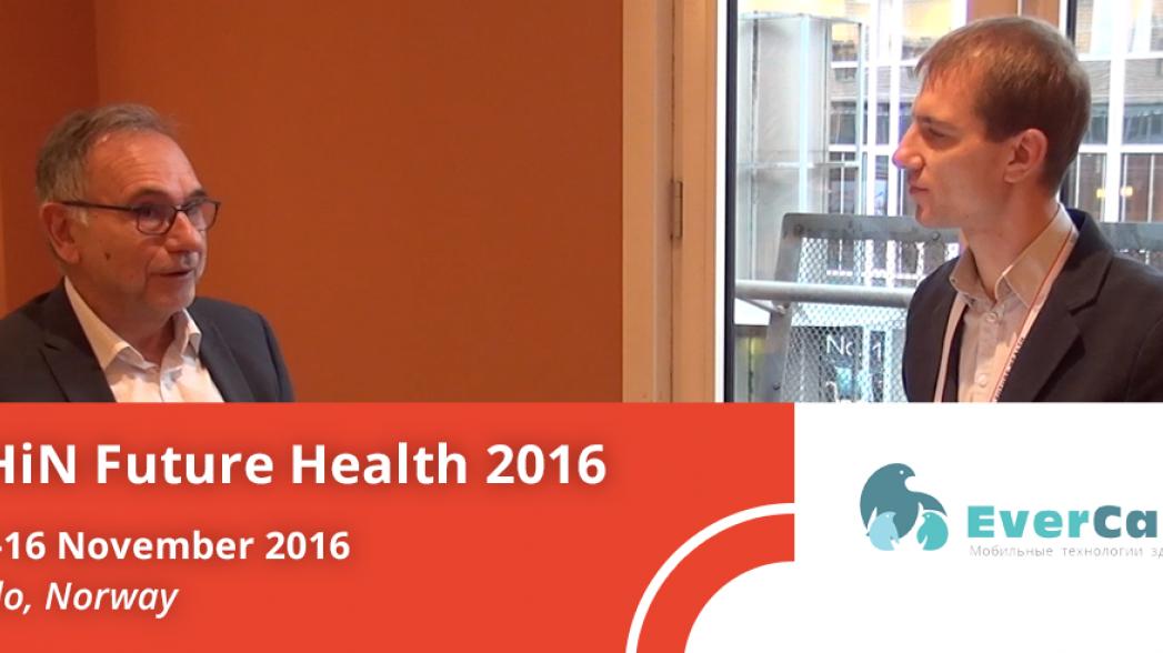 eHealth Future Health 2016. Интервью с Джоаном Корнетом Пратом, директором Центра компетенции по mHealth в Mobile Word Capital (Барселона)