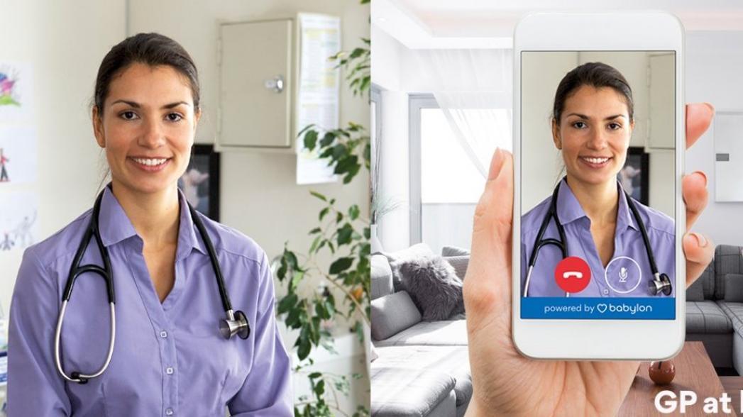 Британские врачи возражают против внедрения онлайн-консультаций в Национальной службе здоровья