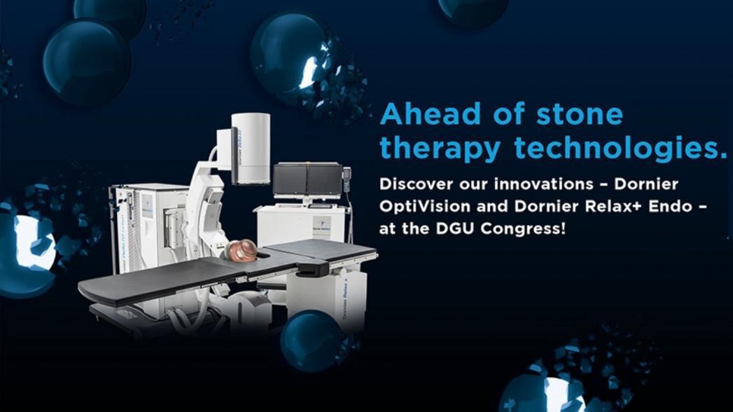 Программа Dornier MedTec, которое позволяет улучшить лечение при камнях в почках
