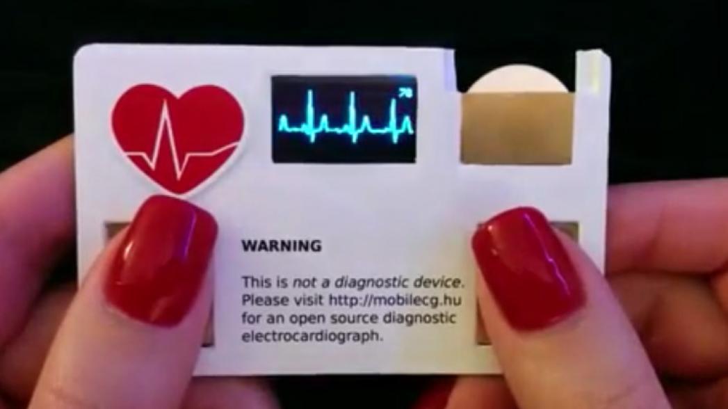 Визитная карточка, которая проверит ваше сердце
