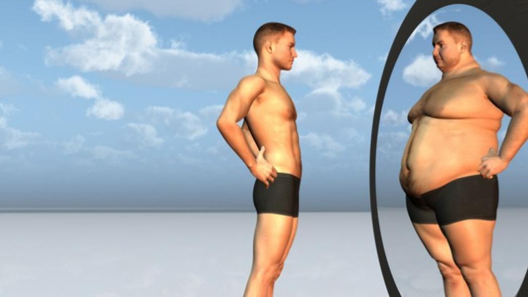 Новый метод лечения для тех, кто думает, что он уродлив