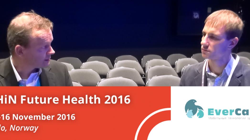 eHealth Future Health 2016. Интервью с Боги Элиазеном, главой датского отделения International Network of UNESCO Chair in Bioethics